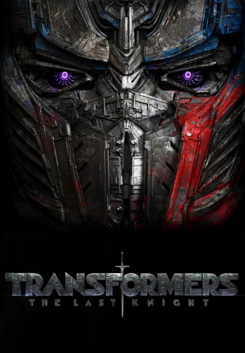 poster Transformes El Ultimo Caballero