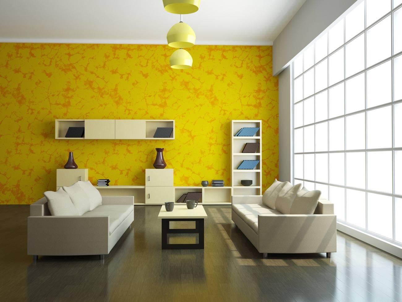 pintar casa amarillo